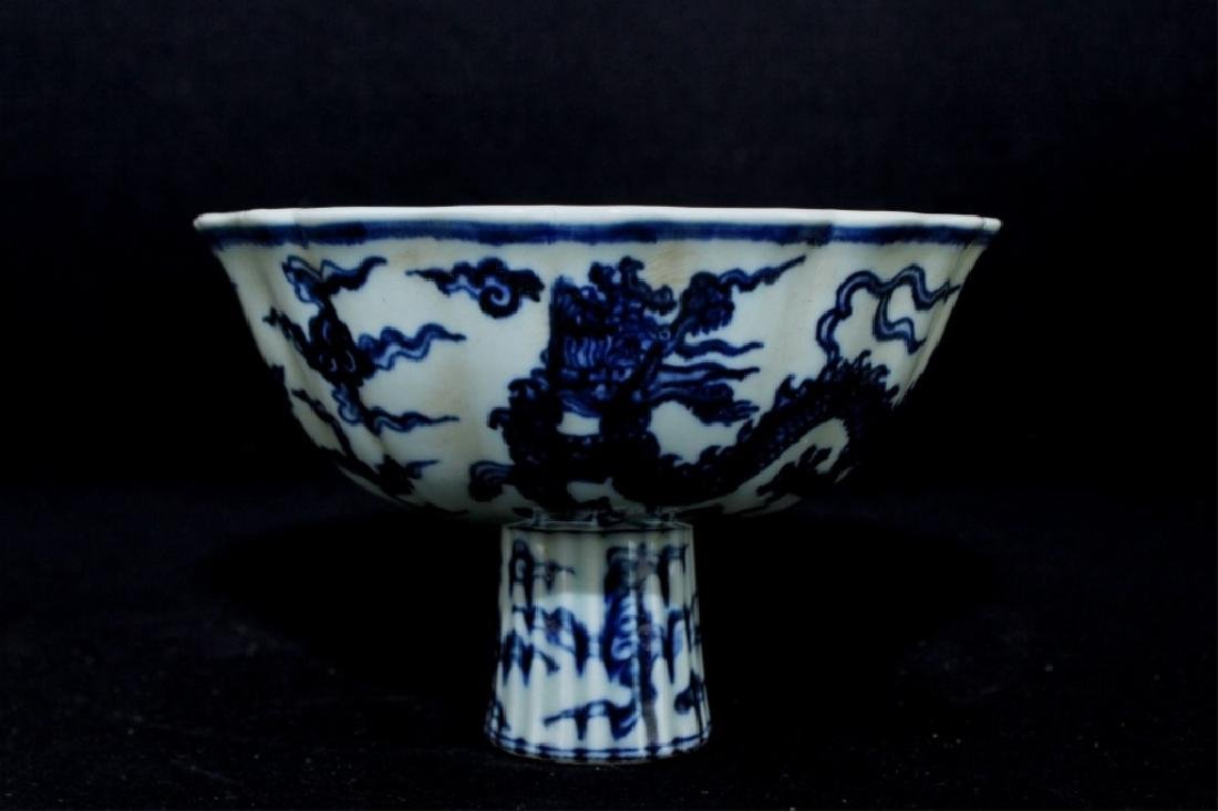 Chinese Ming Porcelain Blue&White Handle Cup - 2