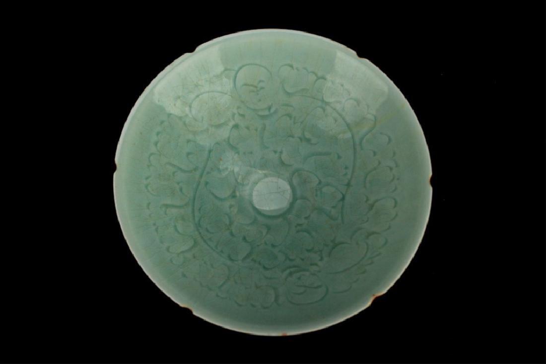 Chinese Song Porcelain YingQing Glaze Bowl