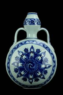 Chinese Ming Porcelain BlueWhite Moon Flask