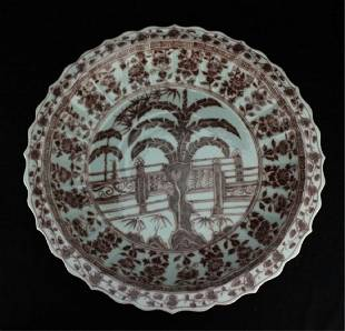 Large Chinese Ming Porcelain Under Red Plate