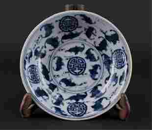 Chinese Qing Porcelain BlueWhite Plate