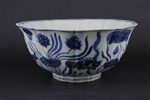 Chinese Ming Porcelain BlueWhite Fish Bowl