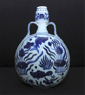 Chinese Ming Porcelain BlueWhite Flask