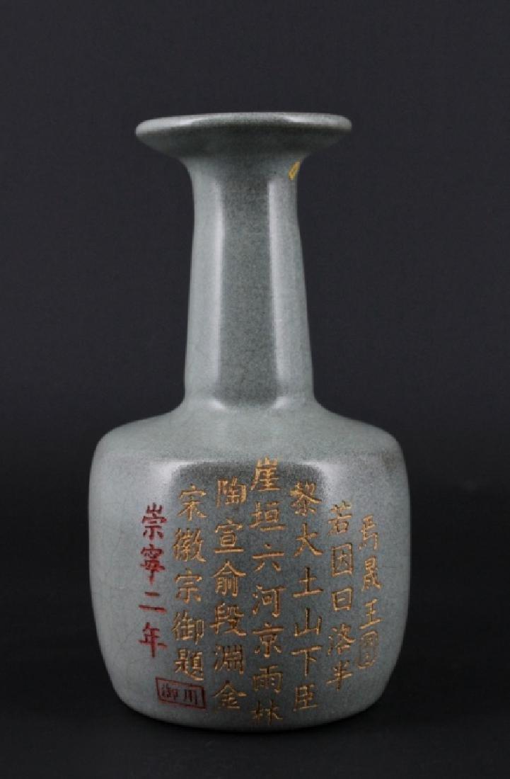 Song Porcelain GuanYao Vase