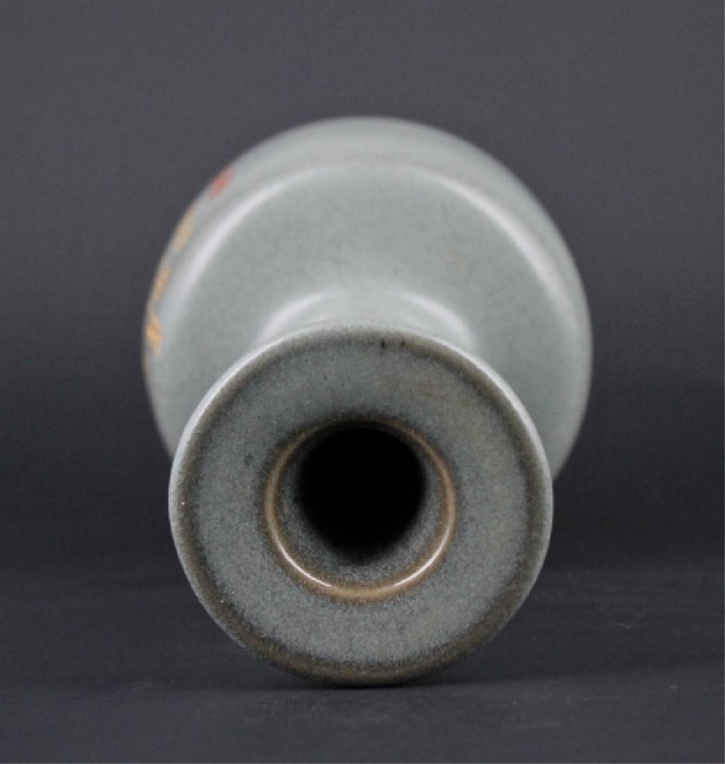 Song Porcelain GuanYao Vase - 3