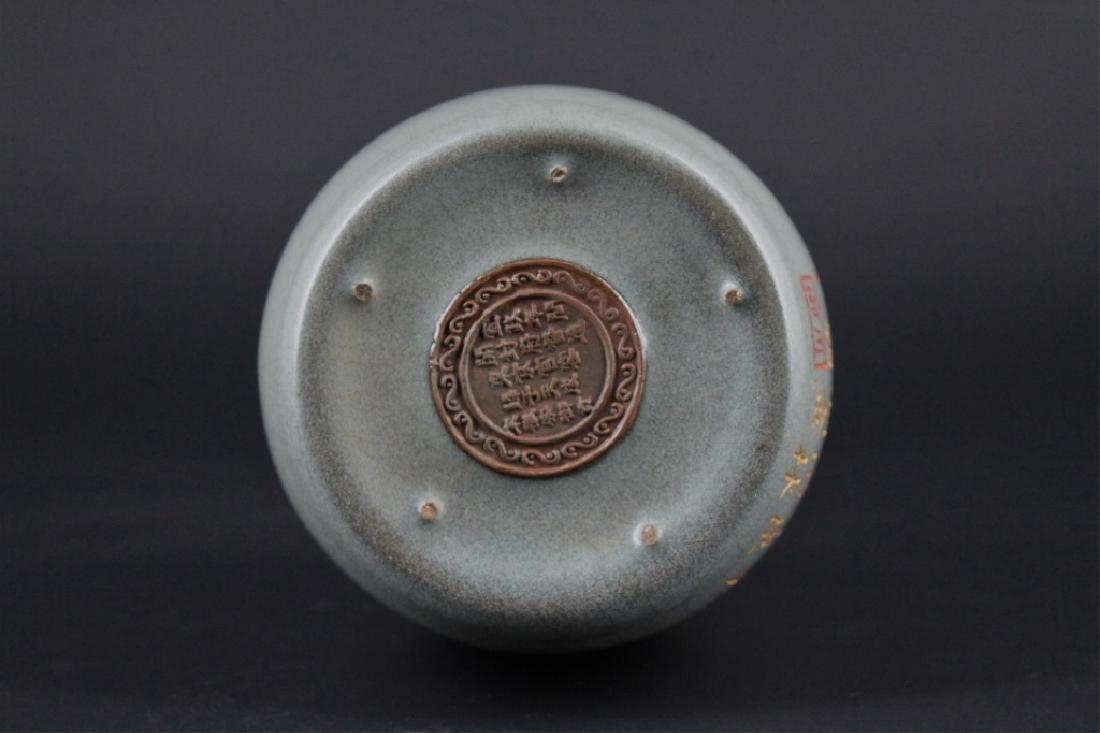 Song Porcelain GuanYao Vase - 5