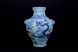 Chinese Yuan Porcelain BlueWhite Vase