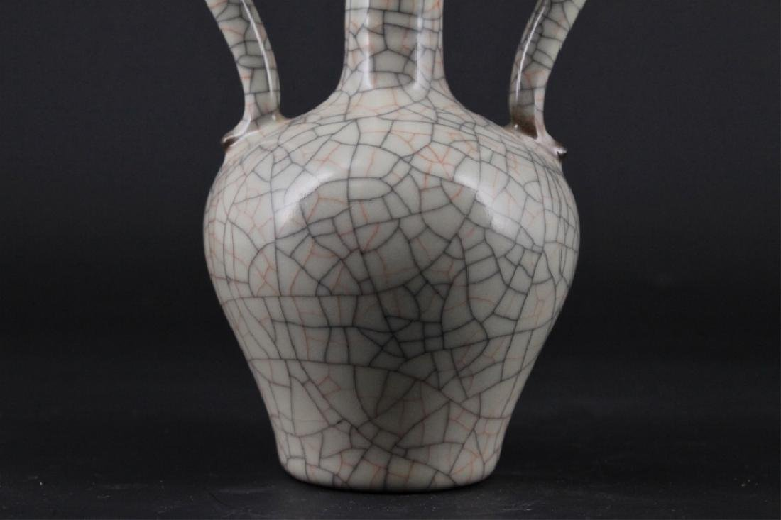 Chinese Song Porcelain GeYao Vase - 3