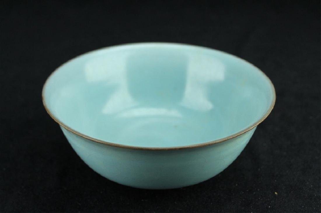 Chinese Song Porcelain RuYao Bowl
