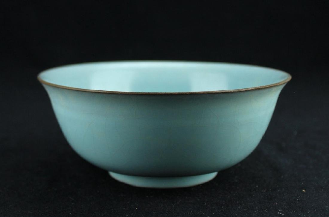 Chinese Song Porcelain RuYao Bowl - 2