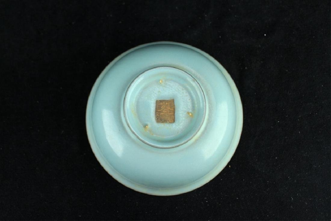 Chinese Song Porcelain RuYao Bowl - 4