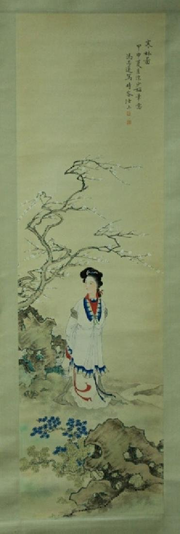 Chinese Scroll Painting Signed by Chen Shao Mei