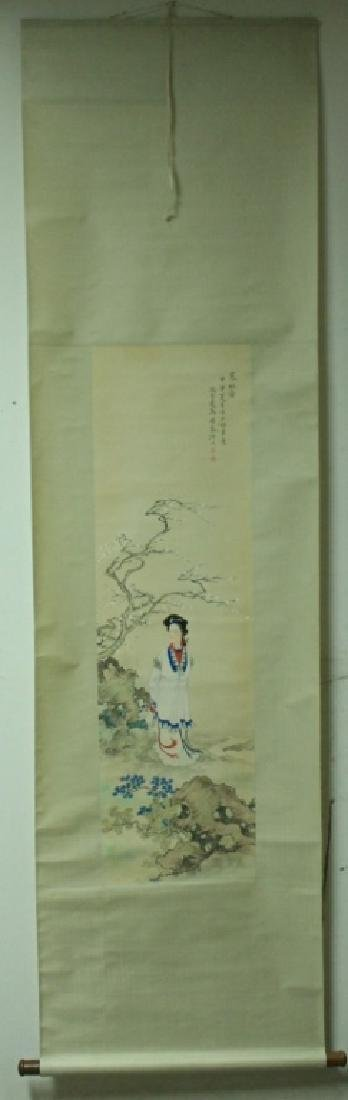 Chinese Scroll Painting Signed by Chen Shao Mei - 2