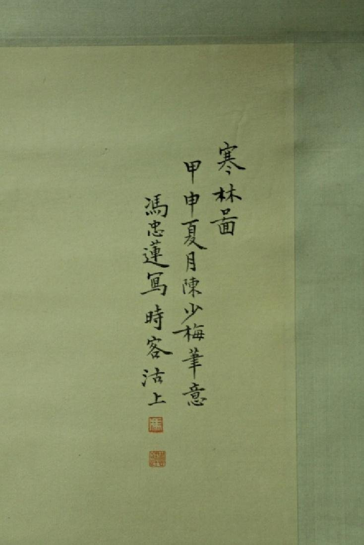 Chinese Scroll Painting Signed by Chen Shao Mei - 3