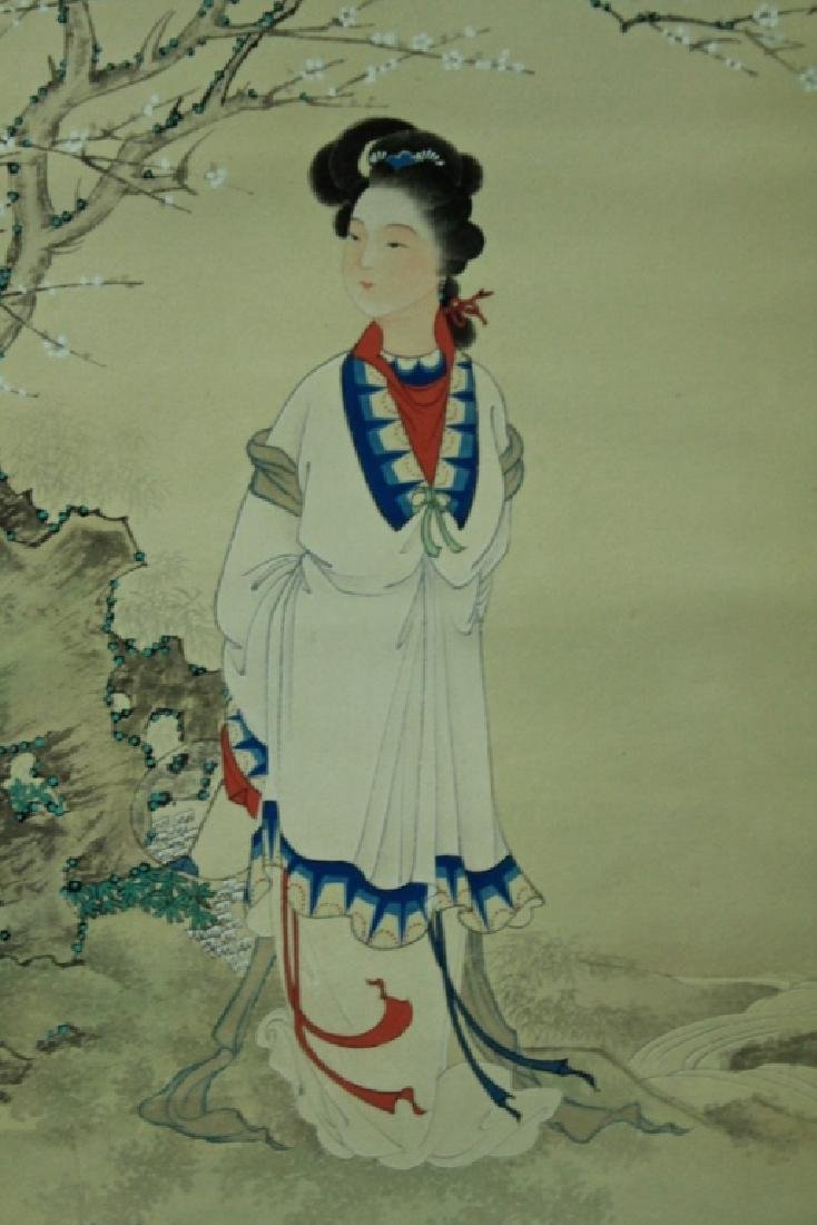Chinese Scroll Painting Signed by Chen Shao Mei - 4