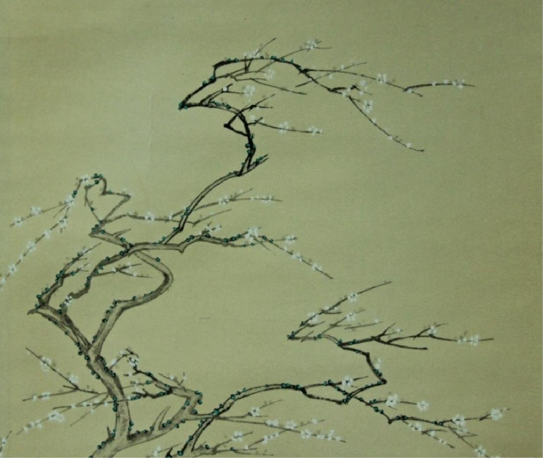 Chinese Scroll Painting Signed by Chen Shao Mei - 5