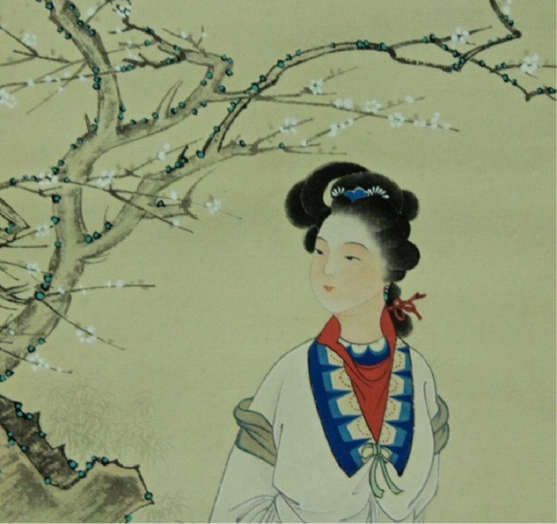 Chinese Scroll Painting Signed by Chen Shao Mei - 6