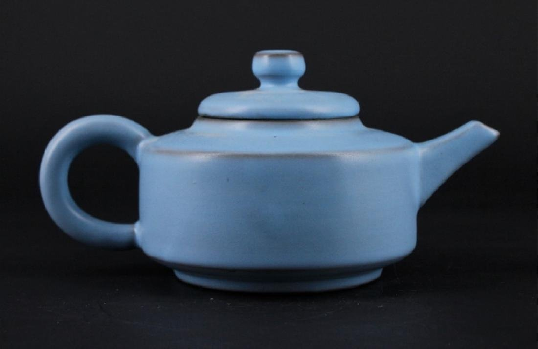 Chinese Song Porcelain RuYao TeaPot