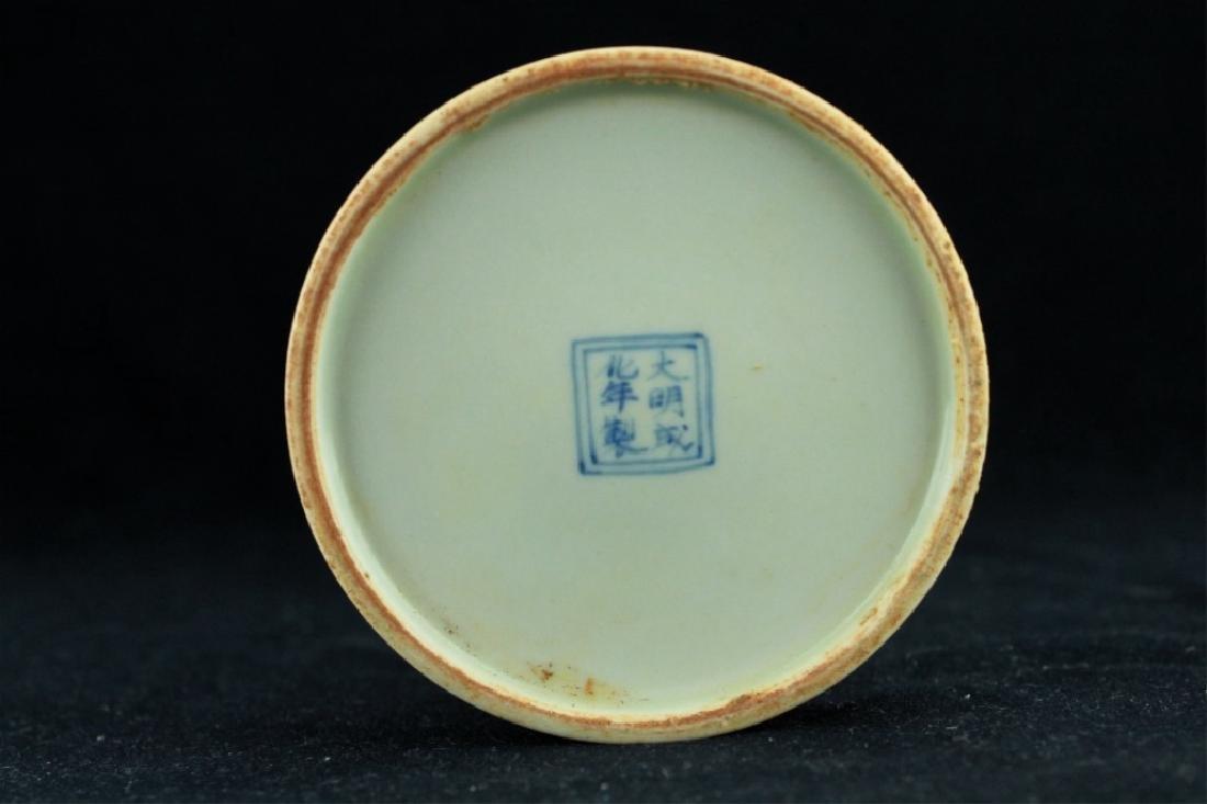 Chinese Ming Porcelain Blue&White Vase - 8