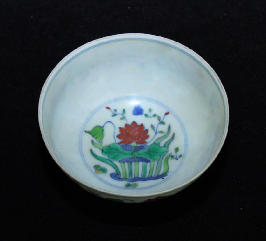 Chinese Ming Porcelain DouCai Bowl - 3