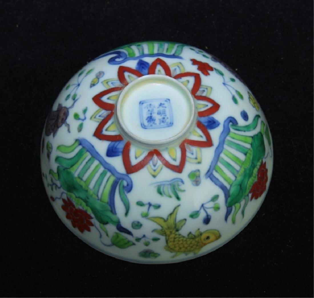 Chinese Ming Porcelain DouCai Bowl - 4