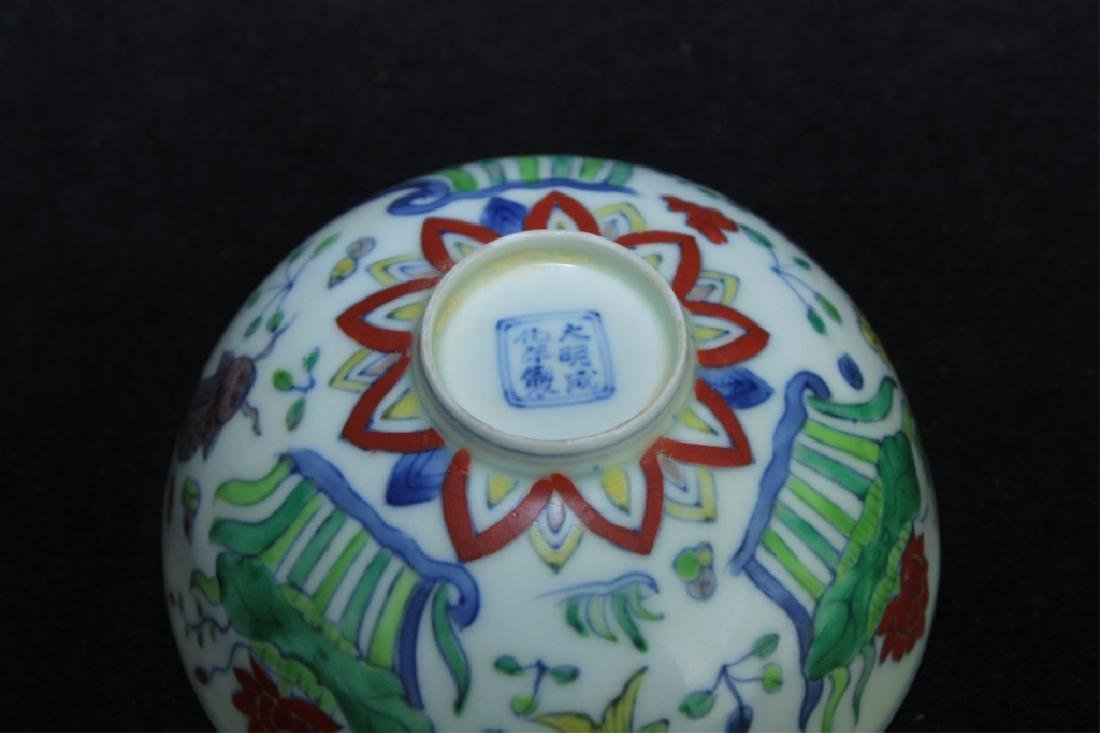 Chinese Ming Porcelain DouCai Bowl - 5