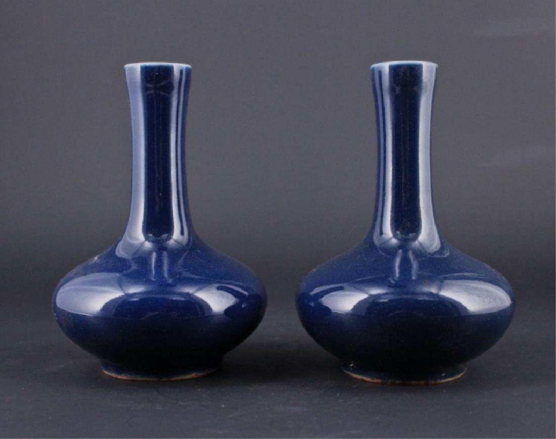 Pair of Chinese Qing Porcelain Blue Glaze Vase