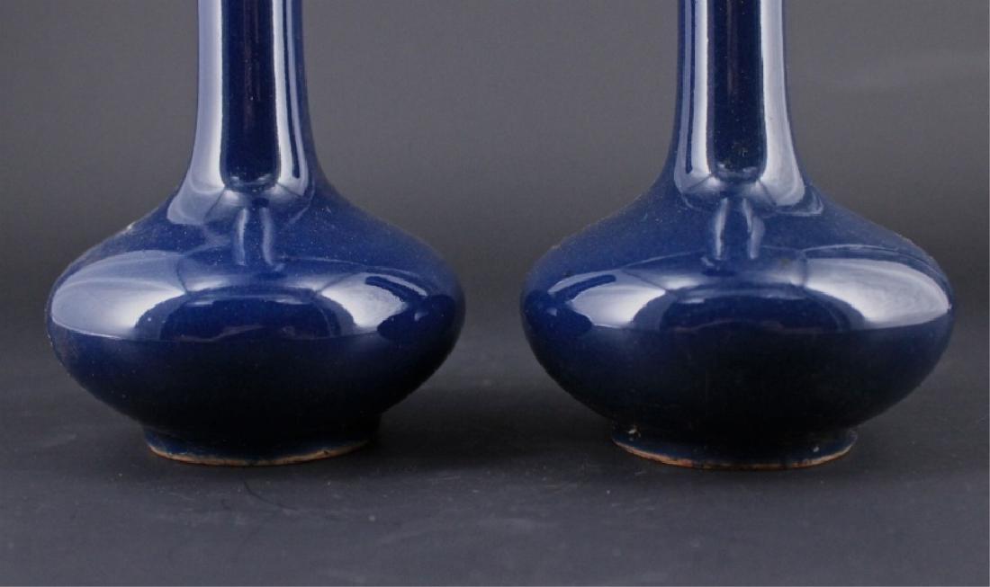 Pair of Chinese Qing Porcelain Blue Glaze Vase - 3