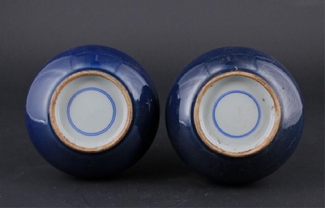 Pair of Chinese Qing Porcelain Blue Glaze Vase - 6