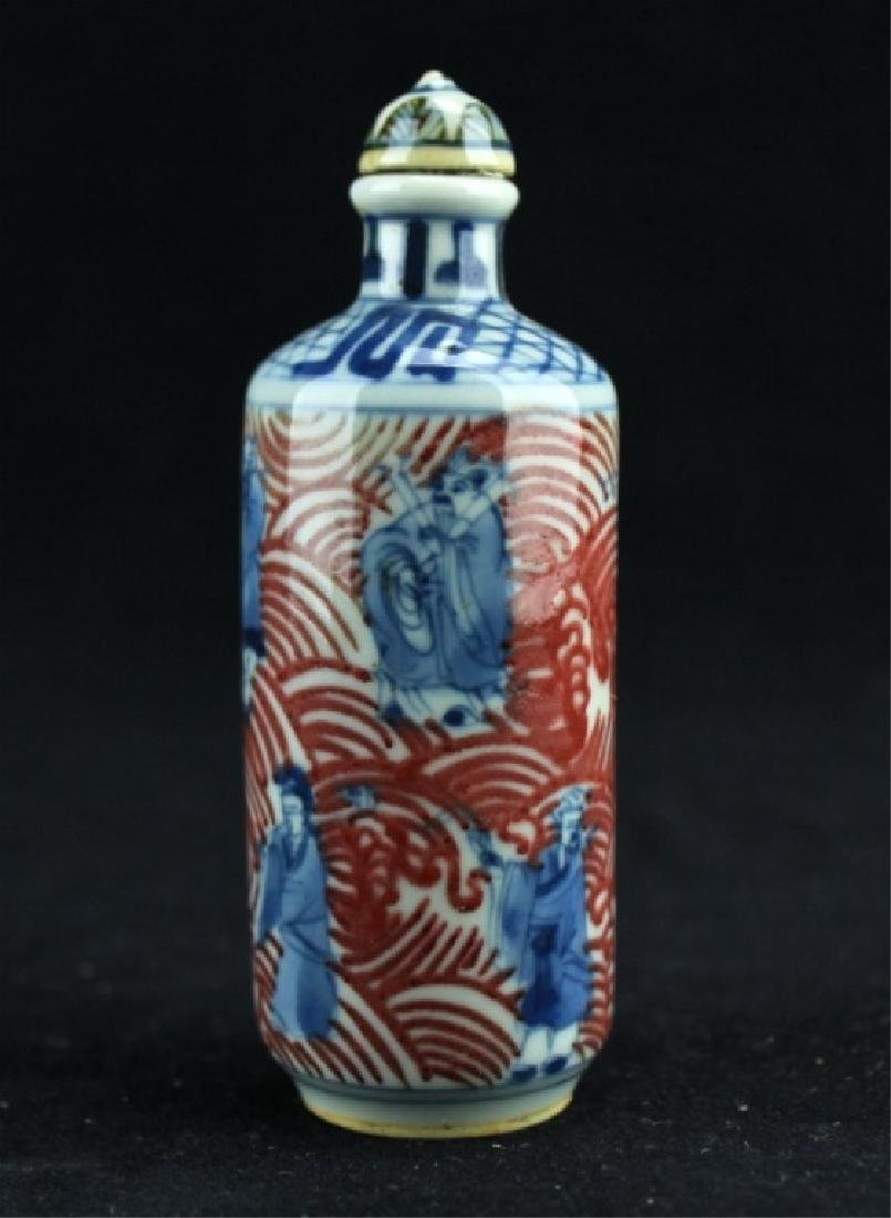 Chinese Qing Porcelain Blue&White Snuff Bottle - 2