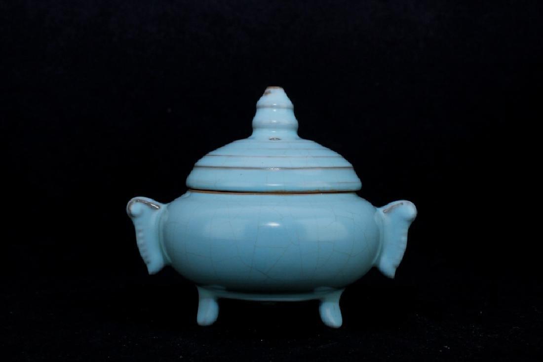Chinese Song Porcelain Incense Burner