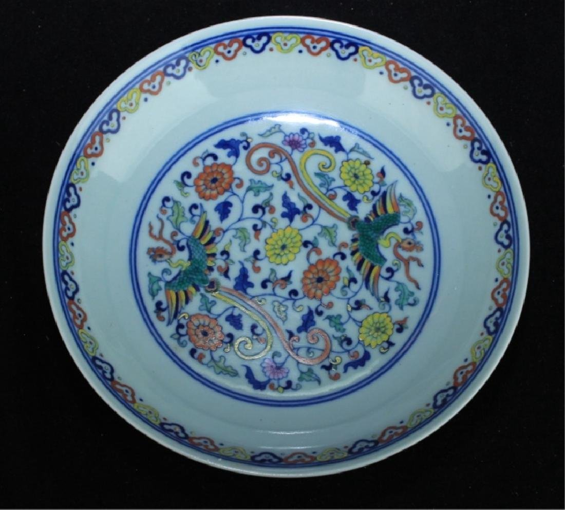 Chinese Qing Porcelain DouCai Plate
