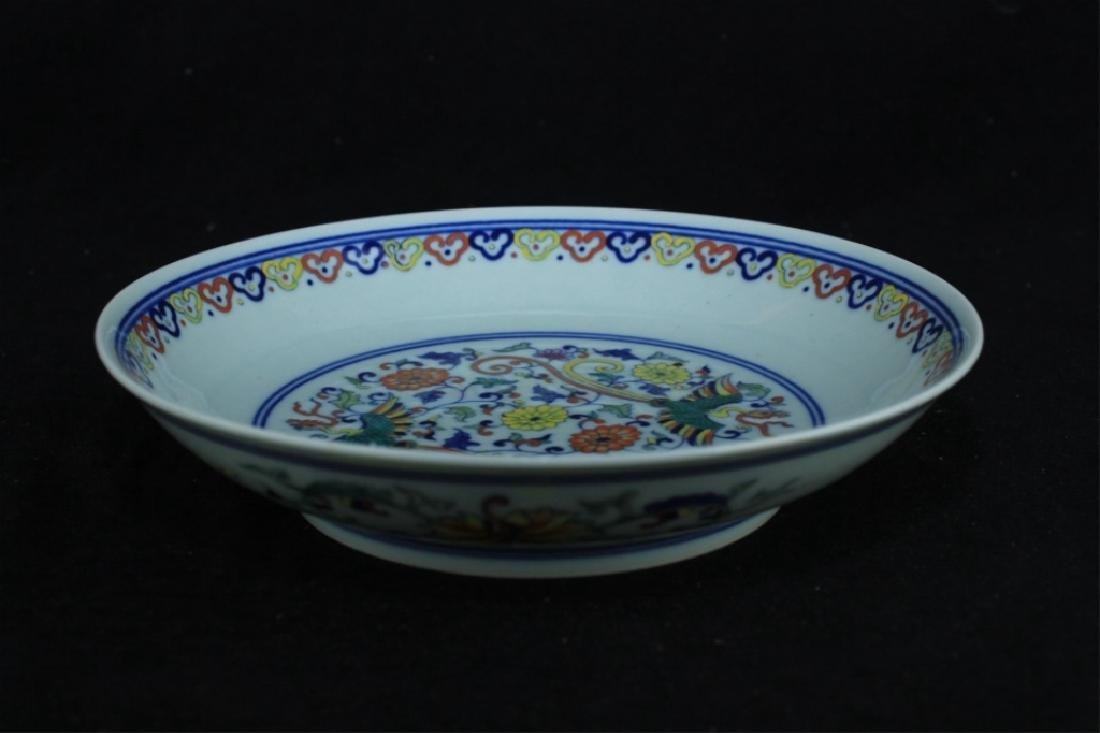 Chinese Qing Porcelain DouCai Plate - 2