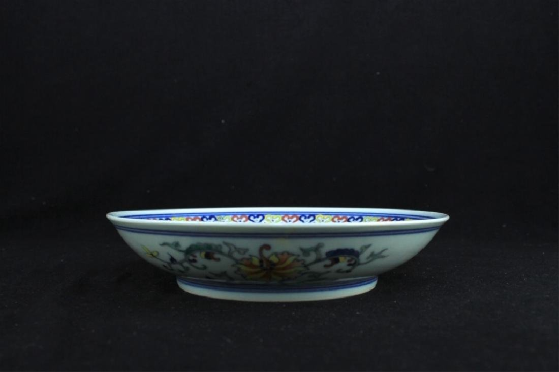 Chinese Qing Porcelain DouCai Plate - 3
