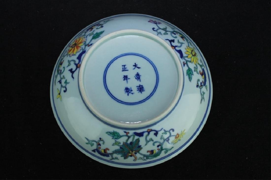Chinese Qing Porcelain DouCai Plate - 4