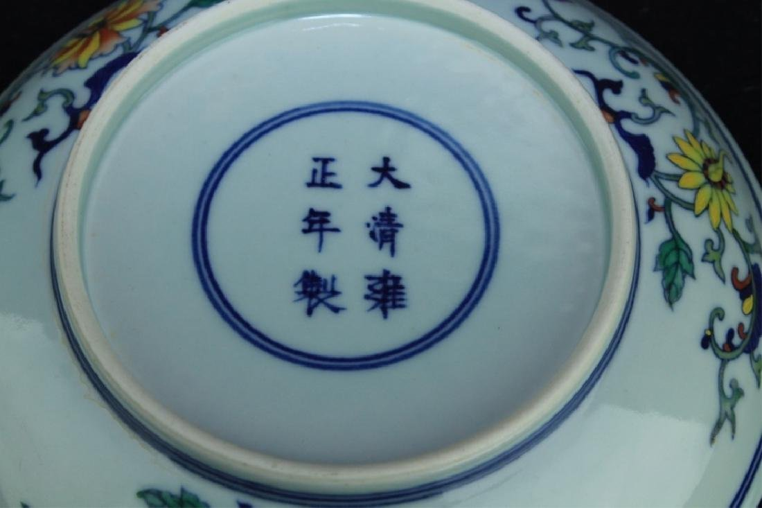 Chinese Qing Porcelain DouCai Plate - 5