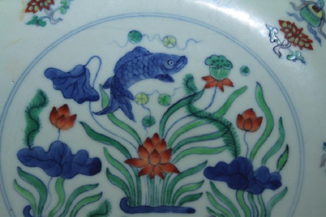 Chinese Ming Porcelain DouCai Plate - 2