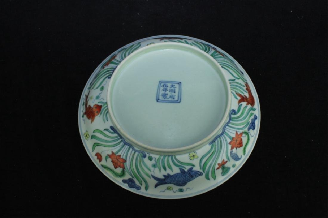 Chinese Ming Porcelain DouCai Plate - 3