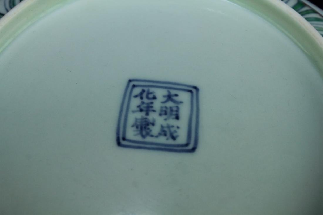 Chinese Ming Porcelain DouCai Plate - 4