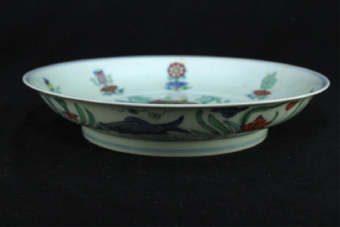 Chinese Ming Porcelain DouCai Plate - 5