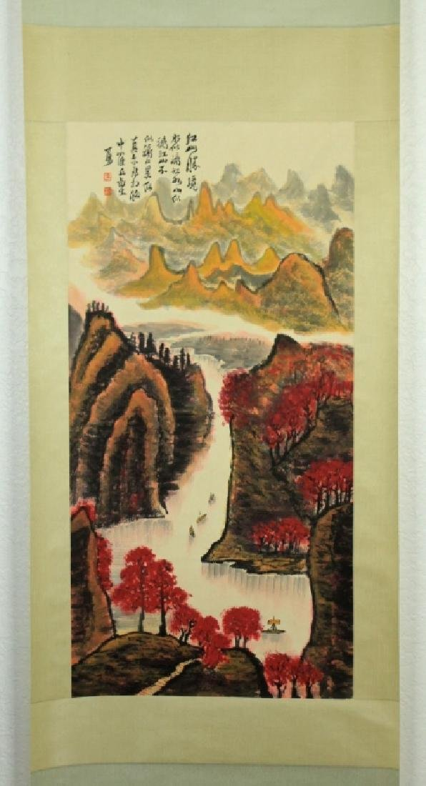 Chinese Scrolled Hand Painting Signed by Li Keran