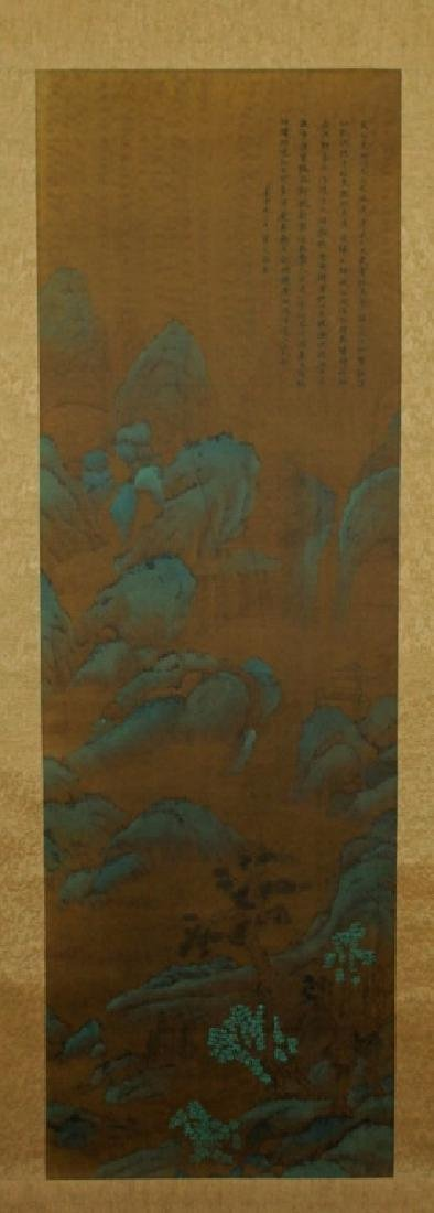 Chinese Scrolled Hand Painting Signed by Qiu Ying