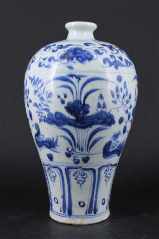 Chinese Ming Porcelain Blue White Porcelain Vase