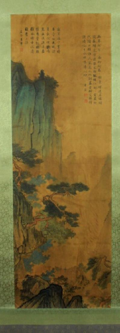 Chinese Scrolled Hand Painting Signed by Tang Yin