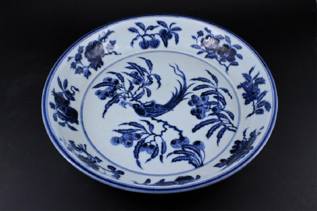 Large Chinese Ming Porcelain Blue&White Plate