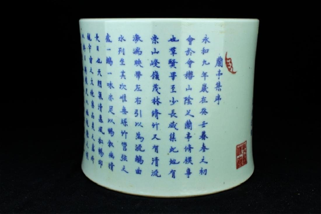 Chinese Qing Porcelain Blue&White Brush Pot