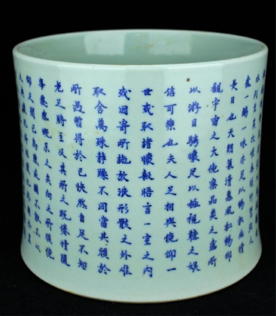 Chinese Qing Porcelain Blue&White Brush Pot - 2