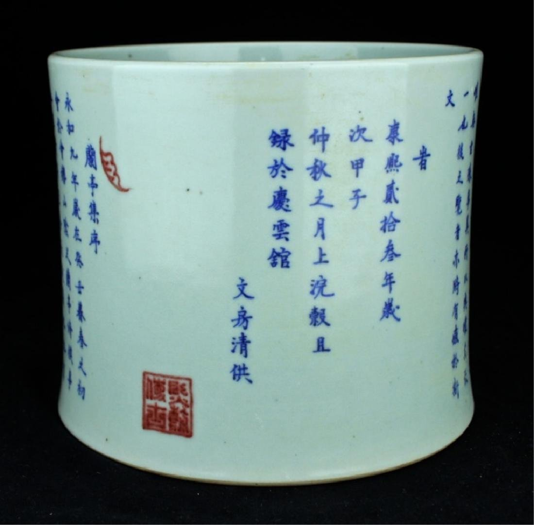 Chinese Qing Porcelain Blue&White Brush Pot - 3