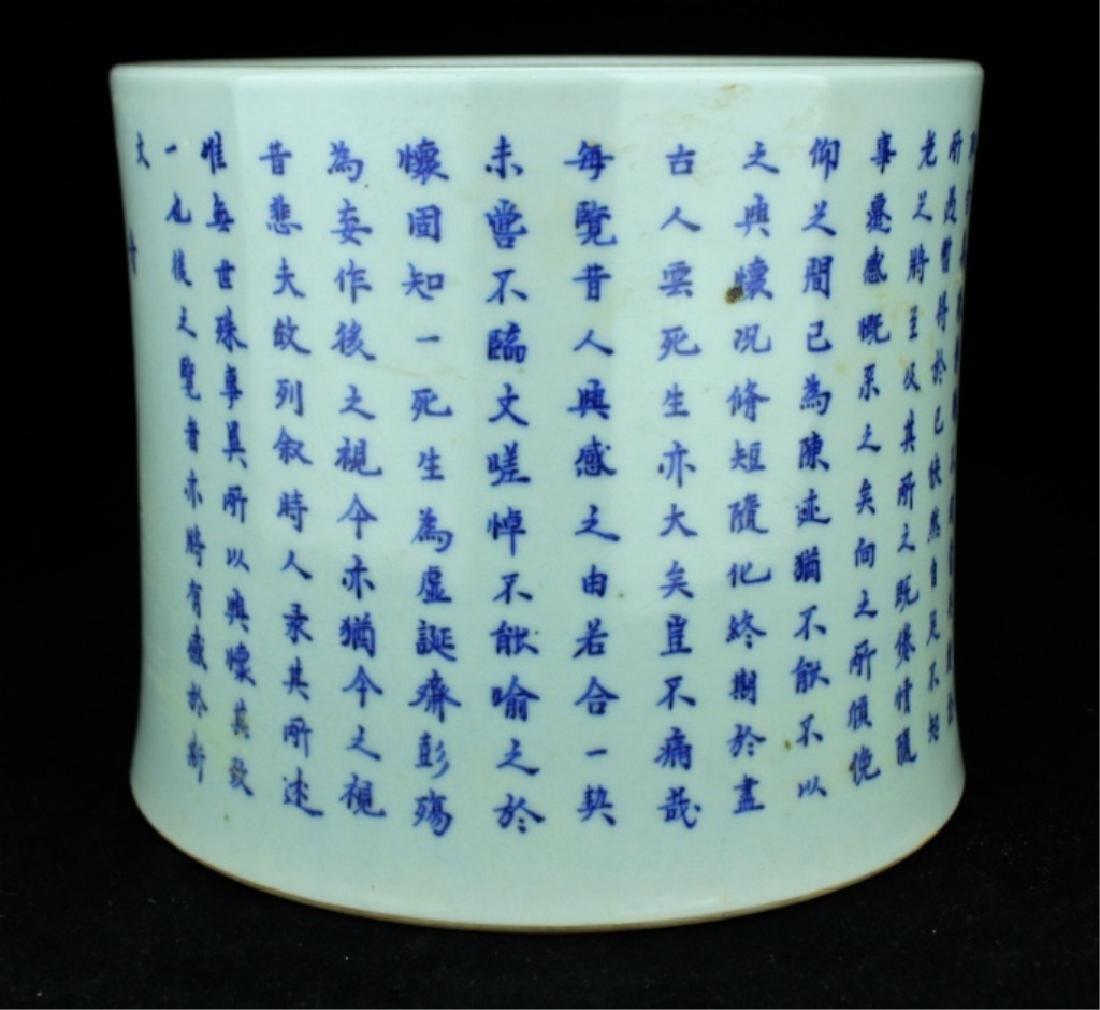 Chinese Qing Porcelain Blue&White Brush Pot - 4