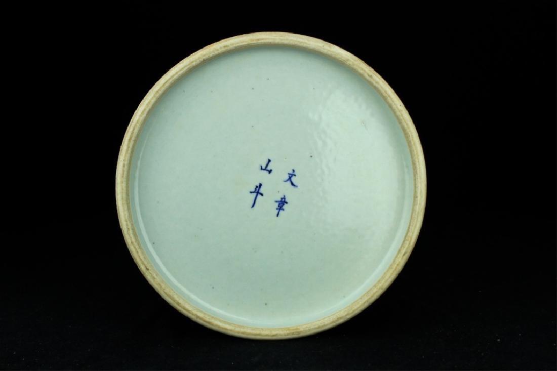 Chinese Qing Porcelain Blue&White Brush Pot - 8